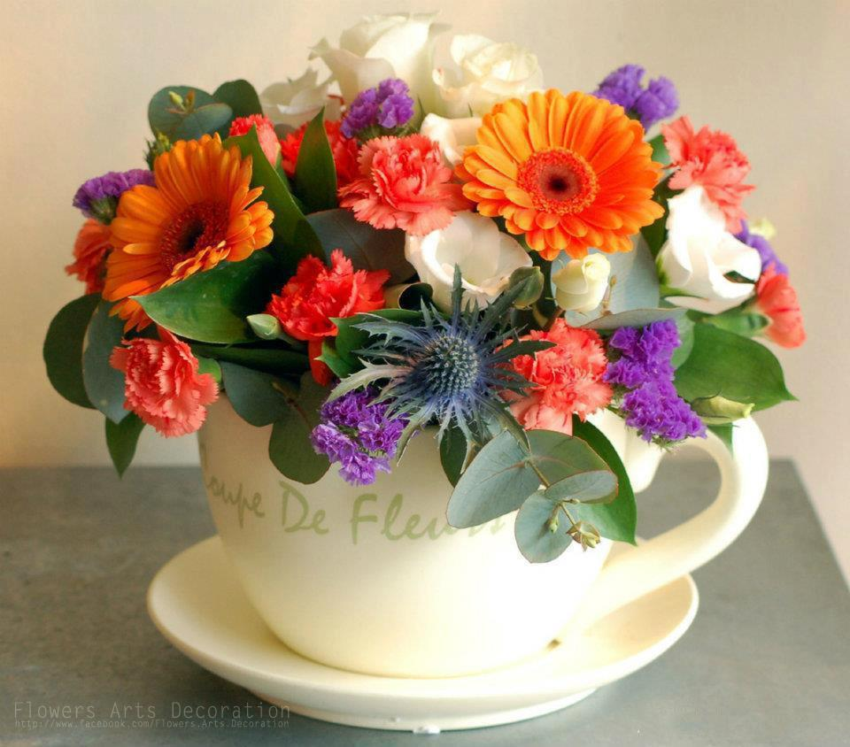 A cup of pretty flowers